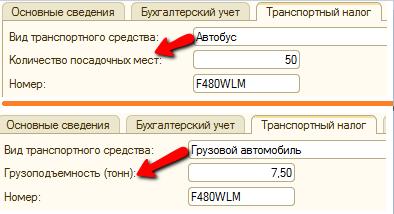 Ставки налога на транспортные средства в казахстане на 2012 заработать в интернете с помощью телефона