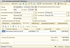 1С-Разработки - каталог разработок для 1С и публикаций