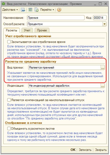 Иностранные права в России с года