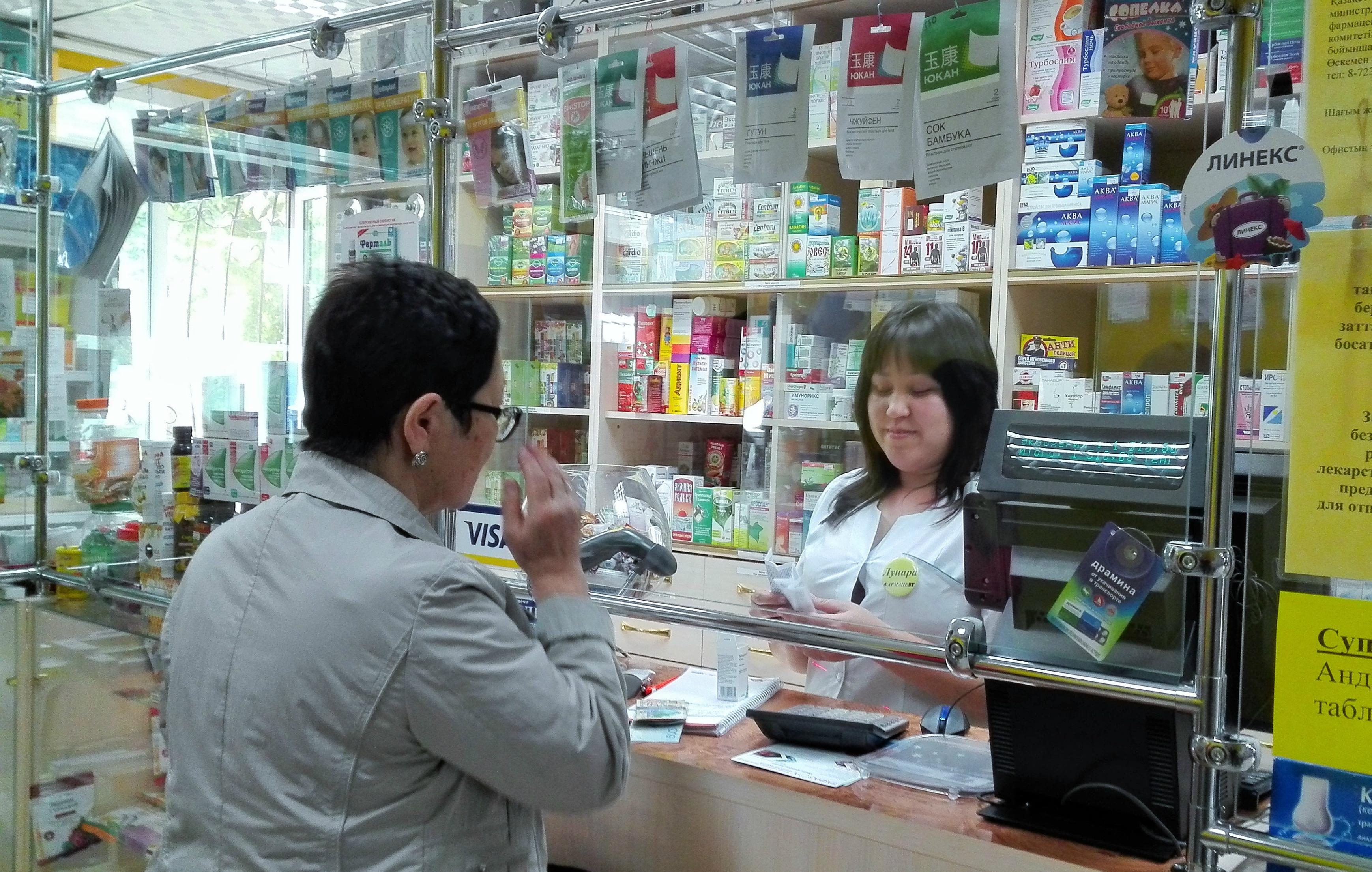 Как сделать заказ в аптеке озерки