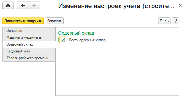 Тмз расшифровка в бухгалтерии волгоград регистрация ип
