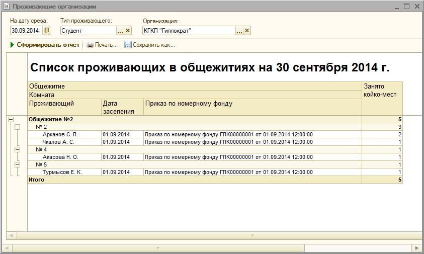 Обновление по 1с казахстан зарплата 2008 год принтер этикеток tsc настройка в 1с