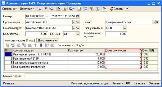 отчетность по страховым взносам в электронном виде