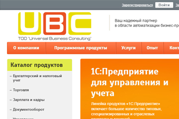 Сайт компании «Universal Business Consulting»